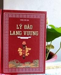 Lý Đào Lang vương, sáng tạo một mô hình lịch sử mới!